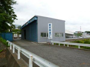 厚木倉庫2